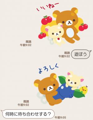 【限定無料スタンプ】LINEポコポコ×リラックマ スタンプ(2017年05月15日まで) (18)