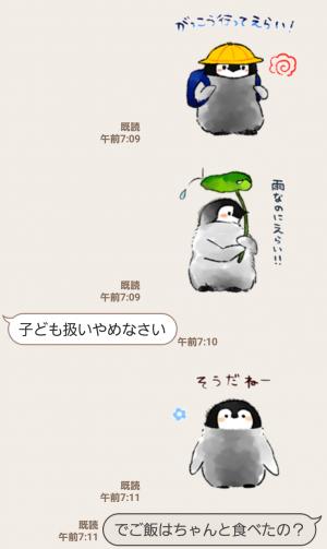 【人気スタンプ特集】肯定ペンギンのあかちゃん スタンプ (4)