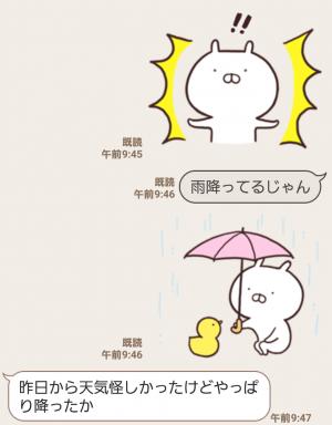 【人気スタンプ特集】うさまる9 スタンプ (3)
