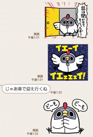 【人気スタンプ特集】面倒だがトリあえず返信しない スタンプ (4)