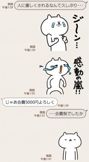 【人気スタンプ特集】【感動!】吾輩は猫です。7 スタンプ (6)