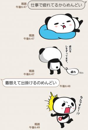 【限定無料スタンプ】お買いものパンダ スタンプ(2017年04月24日まで) (11)