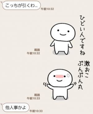 【人気スタンプ特集】笑顔で毎日毒づくスタンプ(毒舌) スタンプ (7)