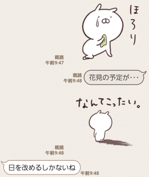 【人気スタンプ特集】うさまる9 スタンプ (4)