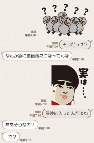 【限定無料スタンプ】加藤諒×アフラックコラボスタンプ(2017年04月24日まで) (6)