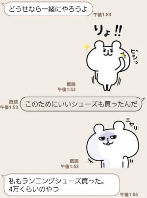 【限定無料スタンプ】ゆるくま×クロックス スタンプ(2017年05月08日まで) (6)