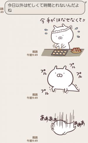 【人気スタンプ特集】うさまる9 スタンプ (5)