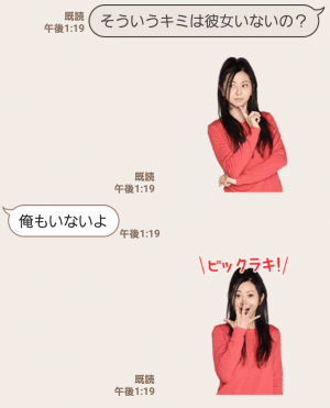 【人気スタンプ特集】リアルに動く☆倉木麻衣 スタンプ (6)