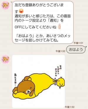 【限定無料スタンプ】LINEポコポコ×リラックマ スタンプ(2017年05月15日まで) (15)