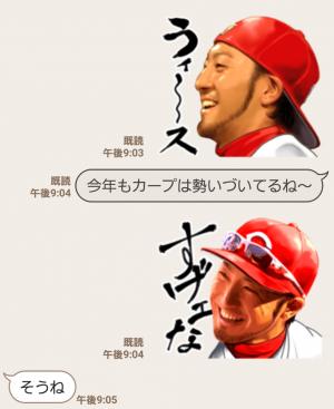 【人気スタンプ特集】CARP 菊池 涼介×勝ちグセ。 Vol.2 スタンプ (3)