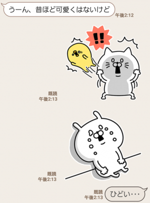 【隠し無料スタンプ】与吉と竹千代 x 江原道コラボスタンプ(2017年05月15日まで) (9)
