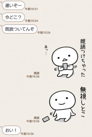 【人気スタンプ特集】笑顔で毎日毒づくスタンプ(毒舌) スタンプ (3)