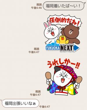 【隠し無料スタンプ】福岡市 × LINE FRIENDS スタンプ(2017年07月23日まで) (4)