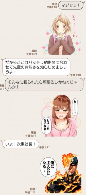 【隠し無料スタンプ】LINEマンガ4周年記念スタンプ(2017年05月10日まで) (6)