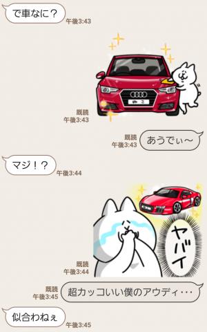 【人気スタンプ特集】Audi×にゃっちーず~車のある生活~ スタンプ (4)