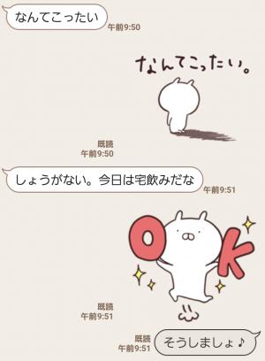 【人気スタンプ特集】うさまる9 スタンプ (6)