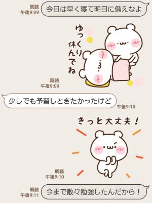 【人気スタンプ特集】励ましのクマさん スタンプ (5)