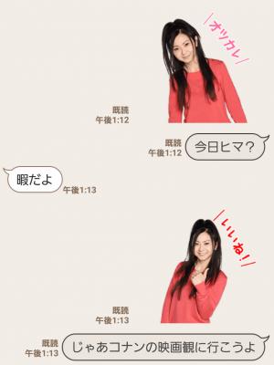 【人気スタンプ特集】リアルに動く☆倉木麻衣 スタンプ (3)