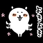 【限定無料スタンプ】自分ツッコミくま×キャリタス進学 スタンプ(2017年05月01日まで)