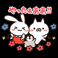 【限定無料スタンプ】ミミちゃん×ねこぺん日和★コラボスタンプ(2017年05月01日まで)