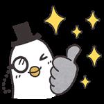 【限定無料スタンプ】ハトソン探偵団スタンプ(2017年05月01日まで)