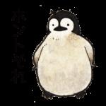 【人気スタンプランキングTOP100 (4/6)】