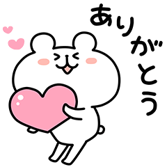 【限定無料スタンプ】ゆるくま×クロックス スタンプ(2017年05月08日まで)