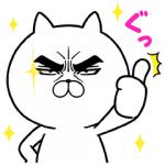 【無料スタンプ速報:隠し無料スタンプ】キリンx目ヂカラ☆にゃんこコラボスタンプ(2017年06月25日まで)