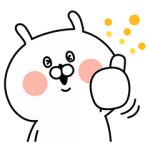 【無料スタンプ速報:隠し無料スタンプ】与吉と竹千代 x 江原道コラボスタンプ(2017年05月15日まで)
