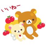 【無料スタンプ速報】LINEポコポコ×リラックマ スタンプ(2017年05月15日まで)