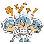 【無料スタンプ速報:隠し無料スタンプ】「カラダカルピス」スタンプ(2017年06月26日まで)