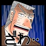 【隠し無料スタンプ】LINEマンガ4周年記念スタンプ(2017年05月10日まで)