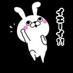 【限定無料スタンプ】うさぎ100%×アルペングループ スタンプ(2017年05月15日まで)