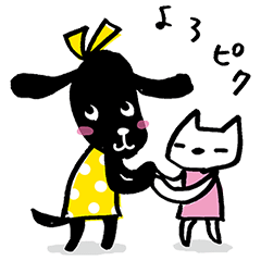 【限定無料スタンプ】おめかし犬ピクとニック ver.4 スタンプ(2017年05月15日まで)