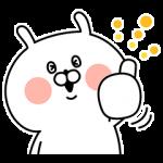 【隠し無料スタンプ】与吉と竹千代 x 江原道コラボスタンプ(2017年05月15日まで)
