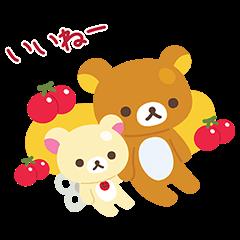 【限定無料スタンプ】LINEポコポコ×リラックマ スタンプ(2017年05月15日まで)