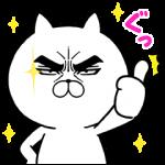 【隠し無料スタンプ】キリンx目ヂカラ☆にゃんこコラボスタンプ(2017年06月25日まで)