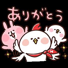 【限定無料スタンプ】ピスケ&うさぎ&ホンディー スタンプ(2017年05月22日まで)