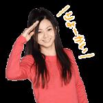 【人気スタンプ特集】リアルに動く☆倉木麻衣 スタンプ