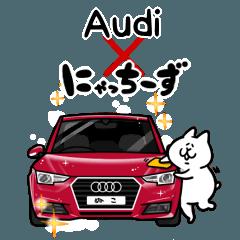 【人気スタンプ特集】Audi×にゃっちーず~車のある生活~ スタンプ