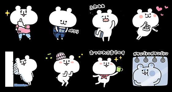 【隠し無料スタンプ】ライトオン×ゆるくまコラボスタンプ(2017年06月27日まで)