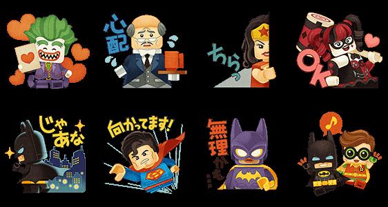 【限定無料スタンプ】バブル2×レゴ®バットマン ザ・ムービー スタンプ(2017年05月09日まで)