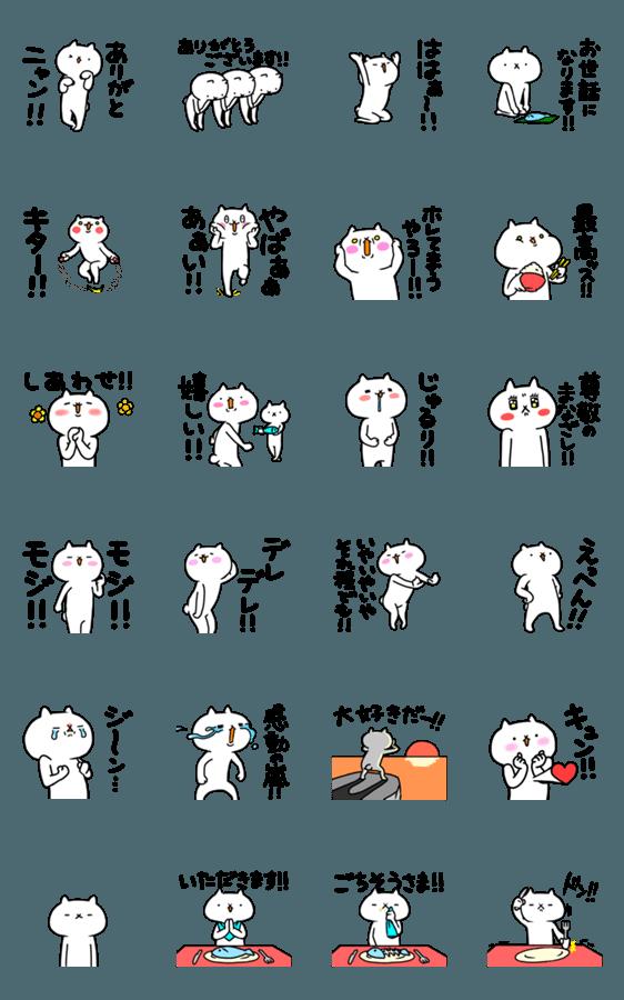 【人気スタンプ特集】【感動!】吾輩は猫です。7 スタンプ