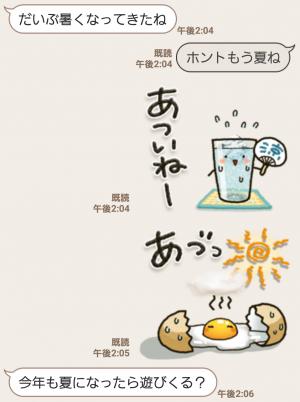 【人気スタンプ特集】夏季・可愛すぎない大人にやさしいスタンプ (4)