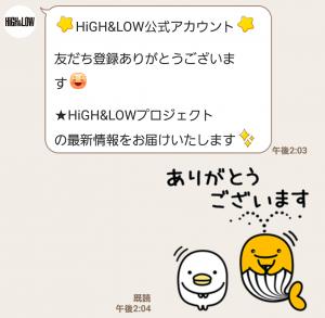 【限定無料スタンプ】HiGH&LOW g-sword スタンプ(2017年06月05日まで) (3)