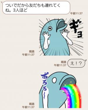【人気スタンプ特集】びちゃびちゃ動く魚人 スタンプ (7)