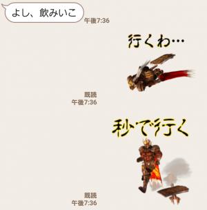 【人気スタンプ特集】アナザー動く!ハーデスのスタンプ (8)