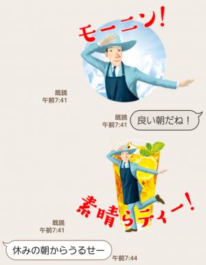 【限定無料スタンプ】ミズクマ 朝ティーVer. スタンプ(2017年05月22日まで) (5)