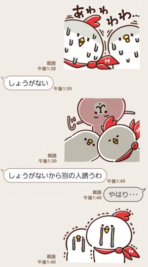 【限定無料スタンプ】ピスケ&うさぎ&ホンディー スタンプ(2017年05月22日まで) (13)