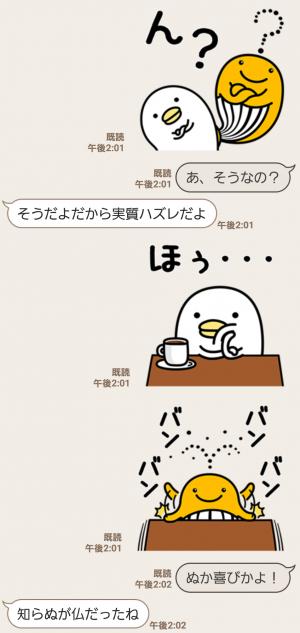 【限定無料スタンプ】宝くじクーちゃん×うるせぇトリ スタンプ(2017年06月05日まで) (8)